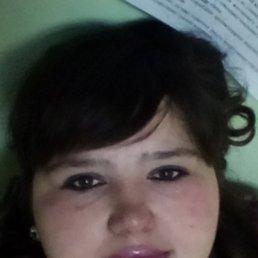 Юлия, 29 лет, Новокузнецк