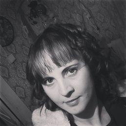 Кристина, Татищево