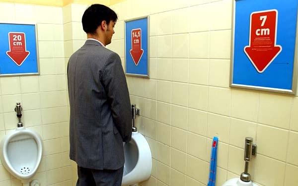 Картинки бугага, прикольные картинки на мужской туалет