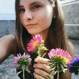Яна, 18 лет, Каменец-Подольский