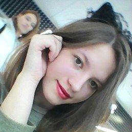 София, 20 лет, Колывань