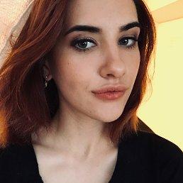 Елизавета, 20 лет, Тюмень