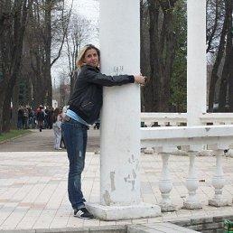 Маргарита, Тула, 29 лет