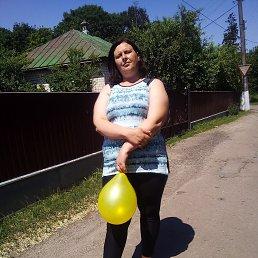 Оля, 40 лет, Борзна