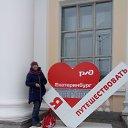 Фото Ксюша, Екатеринбург, 50 лет - добавлено 23 декабря 2018