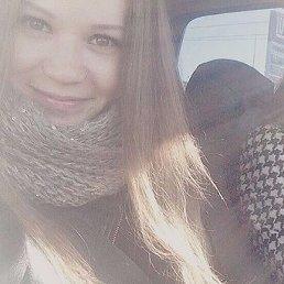 Диана, 26 лет, Ижевск