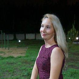 Светлана, 39 лет, Набережные Челны