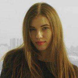 Ангелина, 25 лет, Омск