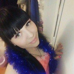 Диана, 27 лет, Магнитогорск