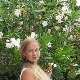 Ирина, 24 года, Вологда