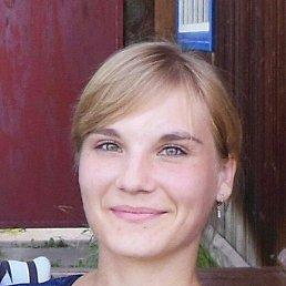 Юлия, 29 лет, Канск