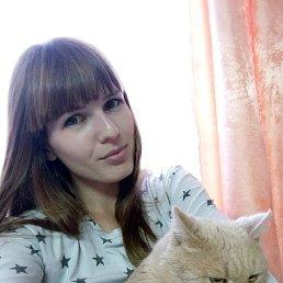 Ира, 32 года, Златоуст
