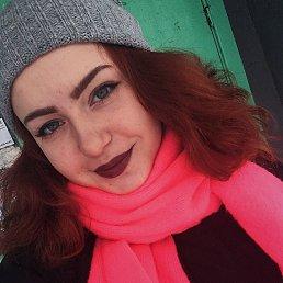 Елизавета, 20 лет, Сургут