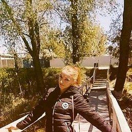 Валерия, 24 года, Сватово