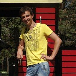 Евгений, 26 лет, Лесозаводск
