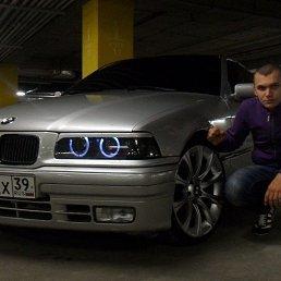 Влад, 28 лет, Стаханов