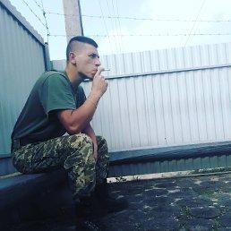 Олександр, 24 года, Дубно