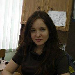 Наталья, Чебоксары, 33 года