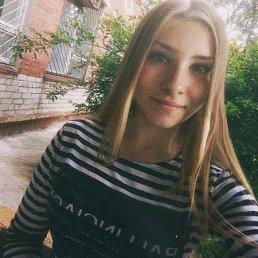 Каринка, 19 лет, Дружковка