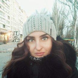 Ольга, 43 года, Отрадный