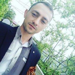 Виталий, 28 лет, Песчанокопское