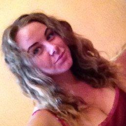 Karina, 26 лет, Кременчуг