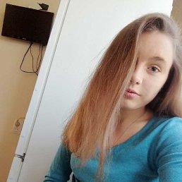 Мария, 17 лет, Дмитров