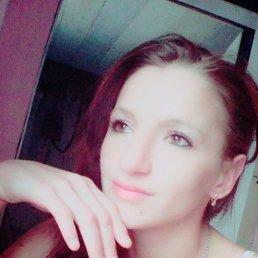 Лера, 24 года, Сватово