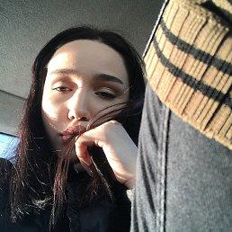Карина, 23 года, Махачкала
