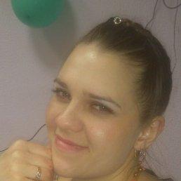 Оксана, 38 лет, Магнитогорск