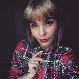 Алиса, Ярославль, 44 года