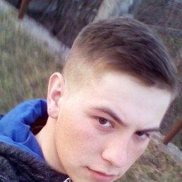 Сергій, 24 года, Соленое