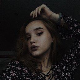 Карина, 20 лет, Нижний Тагил