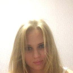 Катя, 31 год, Сватово