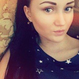 Кристина, 26 лет, Нефтекумск