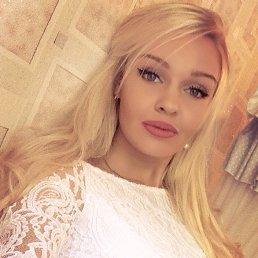 Алина, 25 лет, Москва