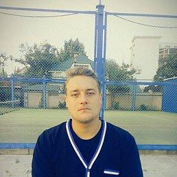 Денис, 26 лет, Николаев