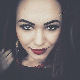 Васильевна, 23 года, Мариуполь