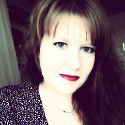 Arina, 27 лет, Кривой Рог