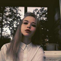 Альбина, 16 лет, Ижевск
