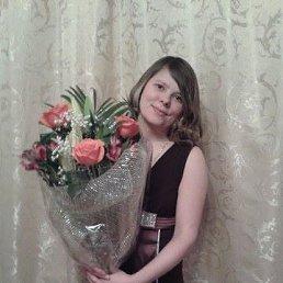 Ирина, 29 лет, Невьянск