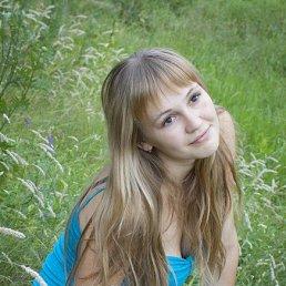 Анна, 29 лет, Каменск-Уральский
