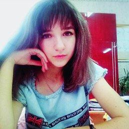 Кристина, 17 лет, Миллерово