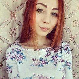 Karina, 23 года, Владивосток