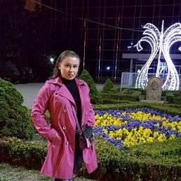 Людмила, 29 лет, Ильичевск