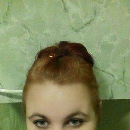 Оксана, 32 года, Рославль