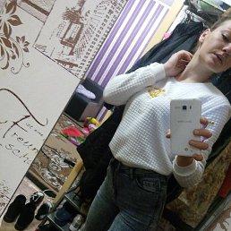 Карина, 23 года, Белокуракино