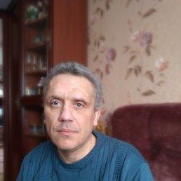 Илья, 44 года, Ивантеевка