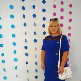 Маргарита, 32 года, Ромны