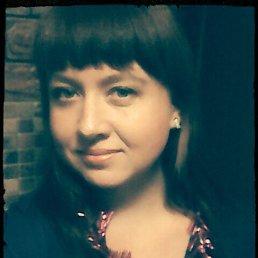 Katya, 29 лет, Камышин